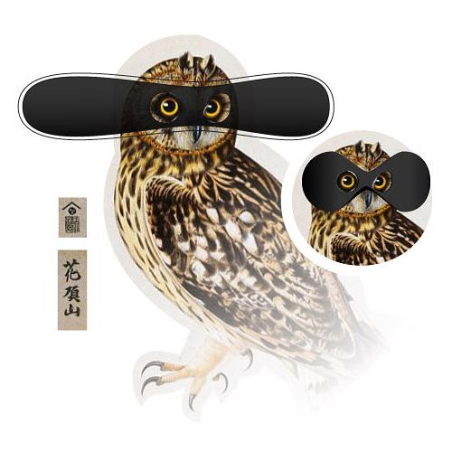 Owl Masquerade